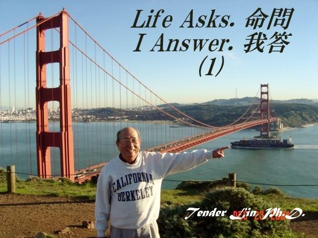903. 命問我答 Life Asks. I Answer.  / 林天德 /2014/09/Autobiography/自傳