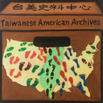 "71. Houston Heritage Foundation / Houston, Texas / The first project of ""History of Taiwanese Americans"": Houston Heritage Foundation / 2005"