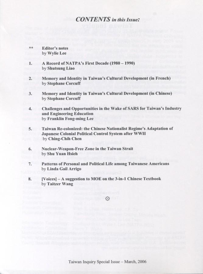 916_Taiwan Inquiry 探討台灣 - 0002