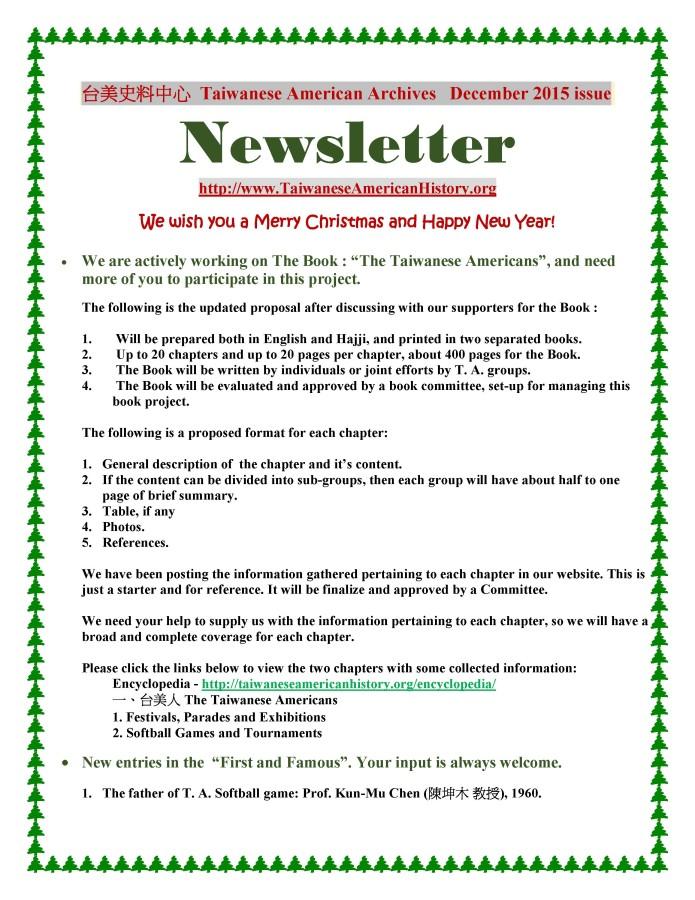 Newsletter DECEMBER - 0001
