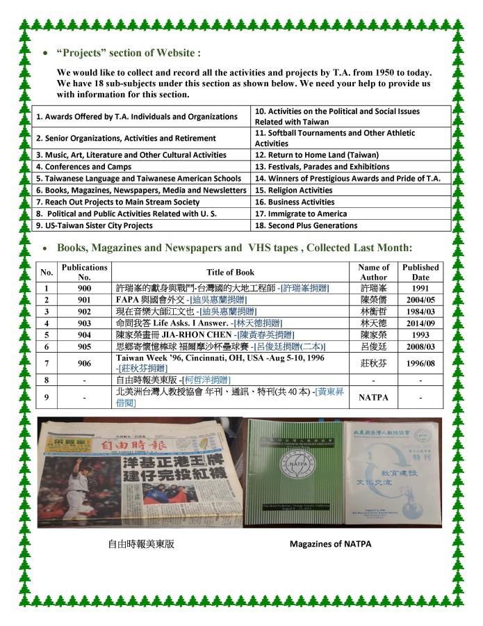 Newsletter DECEMBER - 0003