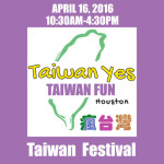 16. Taiwan Night Market Festival  by TAA/Houston in Houston, TX, 04/16/ 2016