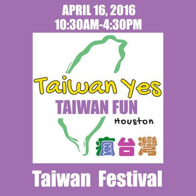 TAIWAN YES HOUSTON