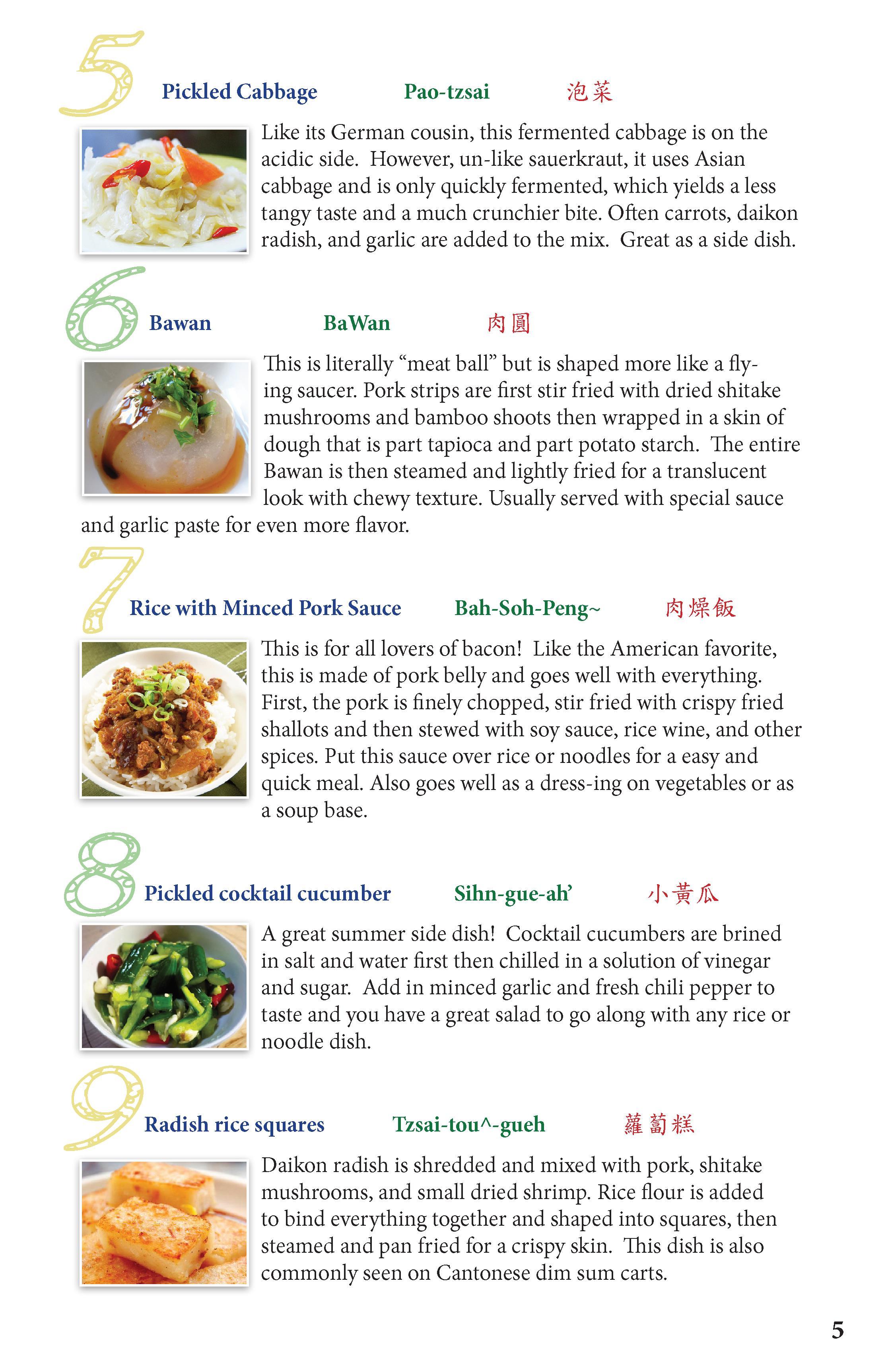 Taiwanese Food and Culinary Culture Festival 台美人傳統慶試辦美食饗宴2015 - 0005