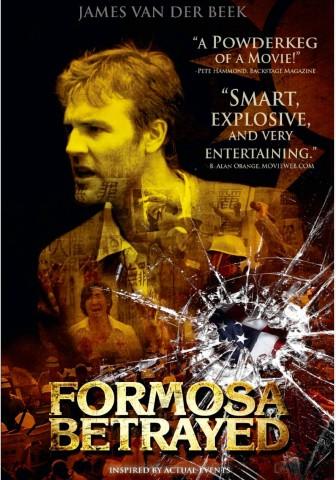 Movie Formosa Betrayed