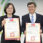 1. 5/20/2016 : Taiwanese American community in the U. S. celebrates the inauguration of  Dr. Ing-wen Tsai and Dr. Chien-jin Chen to be the 14th President and Vice President of Taiwan