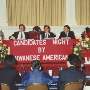 30. Candidate Night sponsored by Taiwanese American, Representatives of Clinton and Bush in Brunswick, NJ, 10/1992