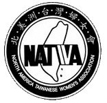 North America Taiwanese Women's Association Greater San Diego Chapter (北美洲台灣婦女會聖地牙哥分會的活動)