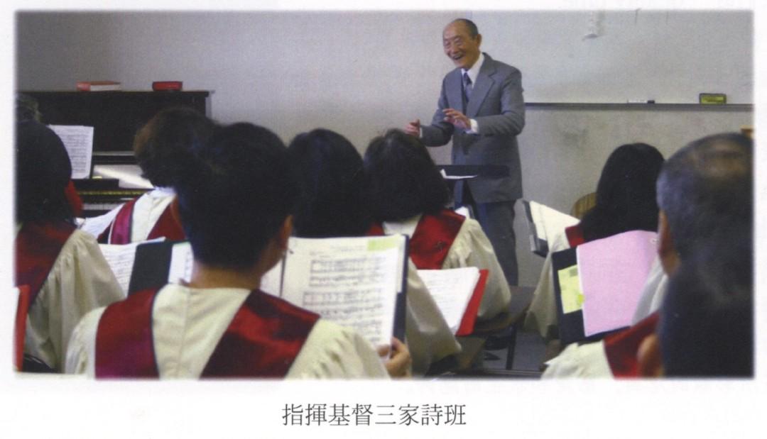 鄭錦榮 - 0006