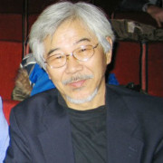 38. Collection of Mr. Patrick Huang 黃再添先生的收藏