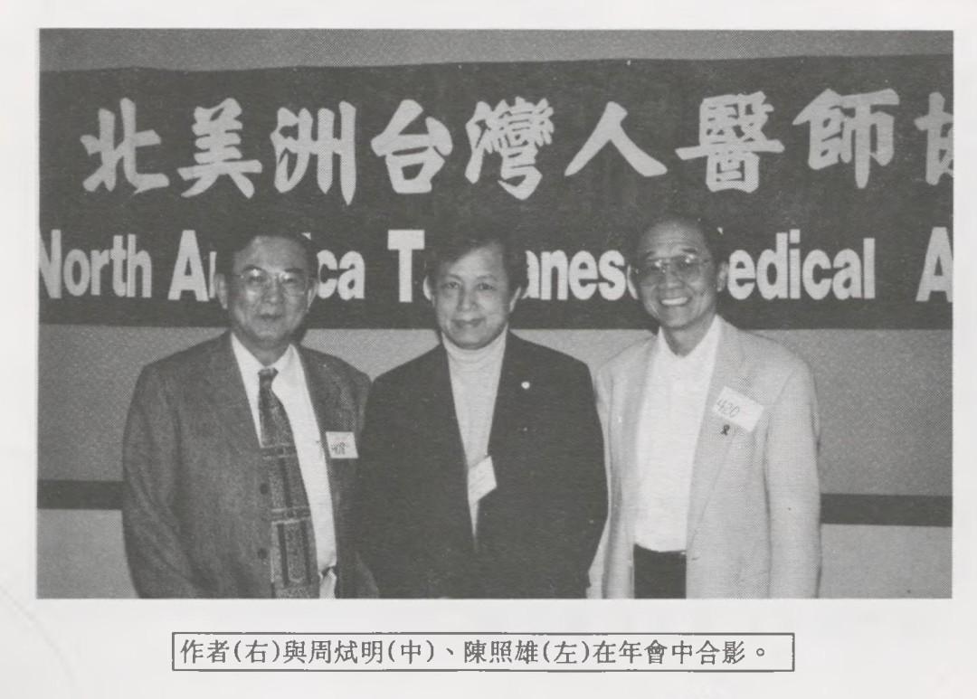 199_台灣的語言-我的心路歷程
