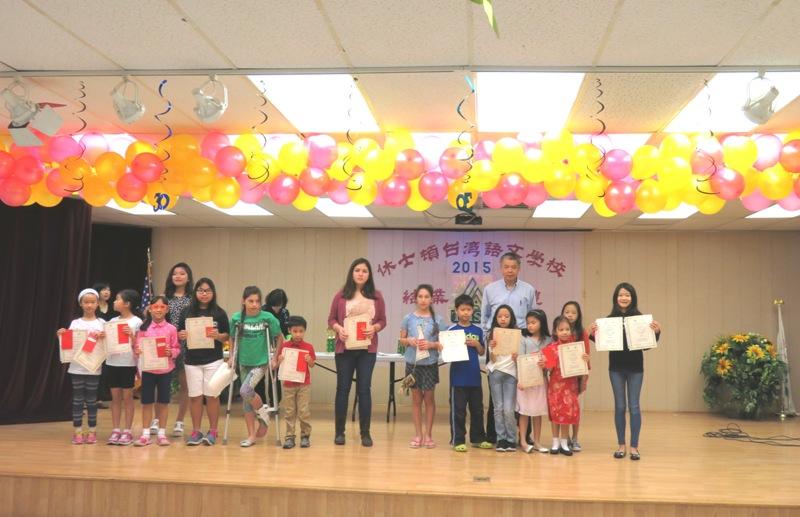 2016-01 休士頓台灣語文學校三十週年慶 - img01