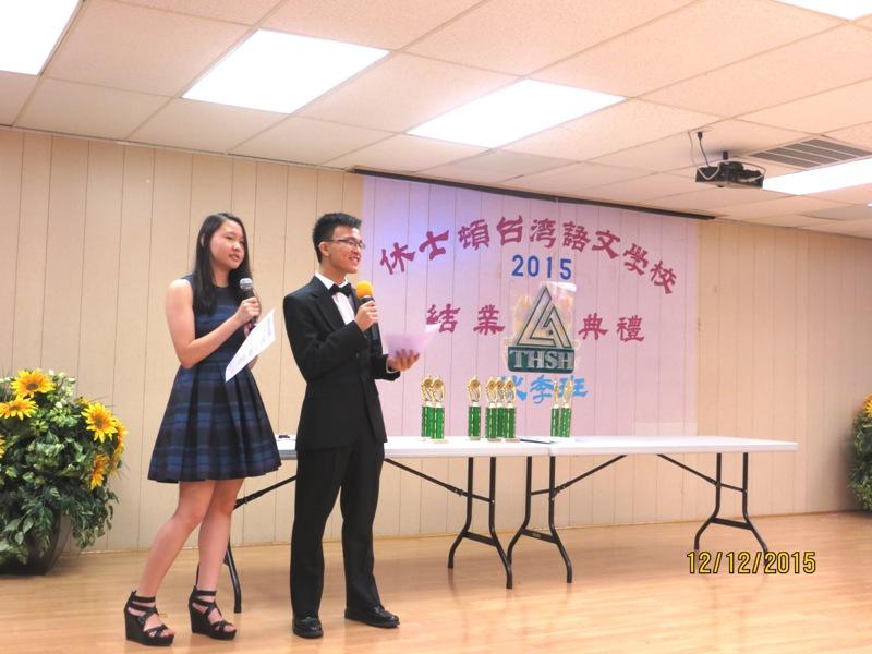2016-01 休士頓台灣語文學校三十週年慶 - img03