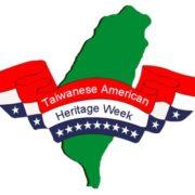 Taiwanese American Heritage Week 台美人傳統週