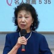 925. Esther C. Lin  林陳春蘭/ 2016/04
