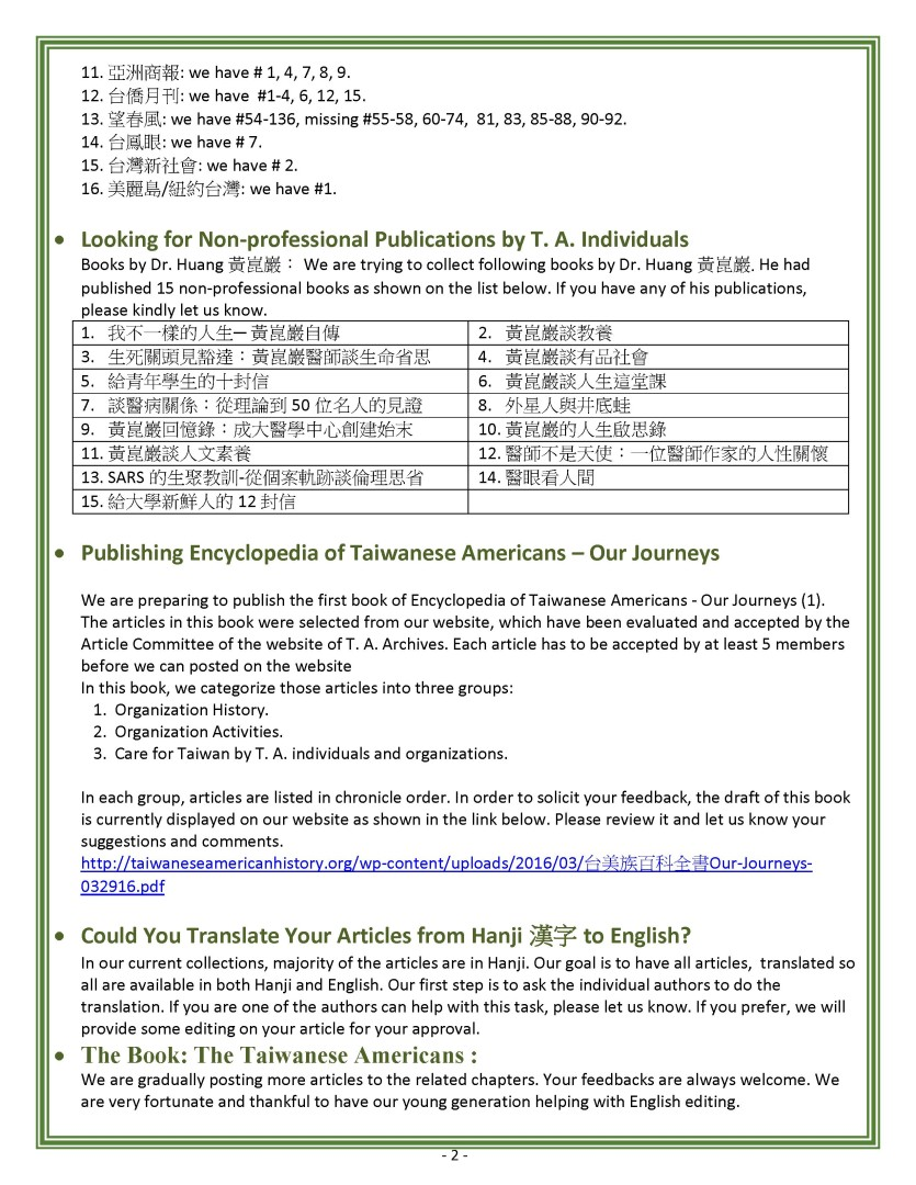 April Newsletter 2016 - 0002