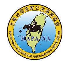 HAPA-NA logo
