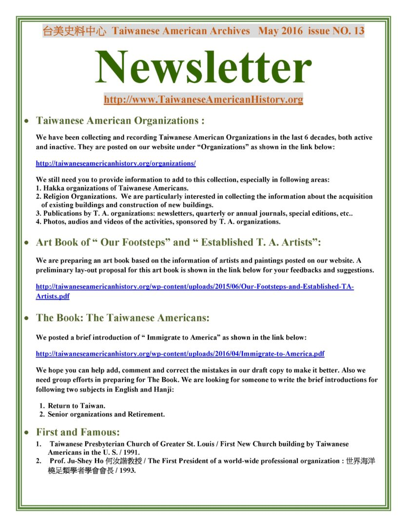 May Newsletter,  2016 - 0001