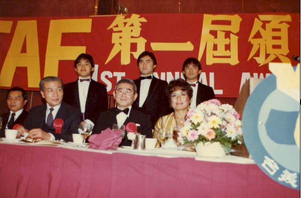 TAF Founders and their children at 1983 TAF Award Ceremony