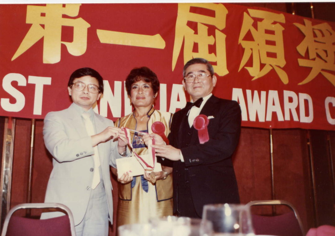 The first award ceremony of T. A. Foundation in 1983