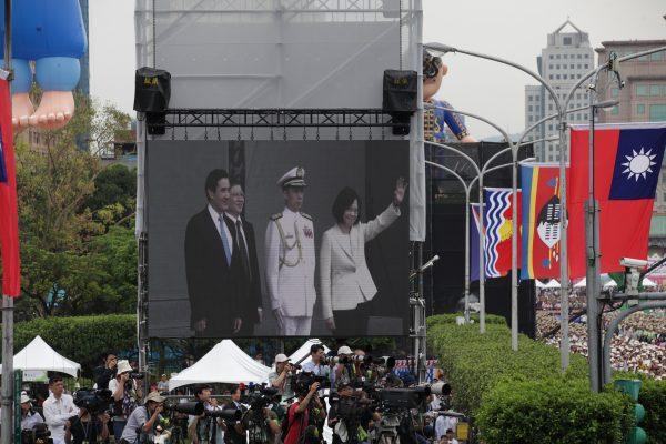 台美人回台慶賀蔡英文總統陳建仁副總統就職活動2