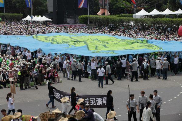 台美人回台慶賀蔡英文總統陳建仁副總統就職活動5