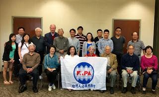 228_美國對台六項保證決議案的推手─昆布勞與 FAPA的故事10