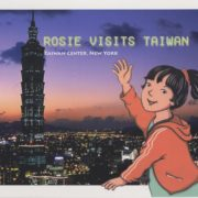 996. ROSIE VISITS TAIWAN / Taiwan Center, New York /-/2006/Literature/文學