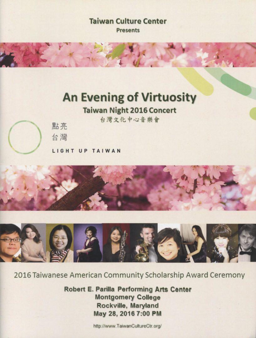 1002_Taiwan Night Concert 2016