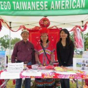 34. Participating in Asian Culture Festival of San Diego by T.A. in San Diego, CA on 05/07/2016