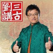 1152. S. T. Liu 劉曉亭  / 2016/07