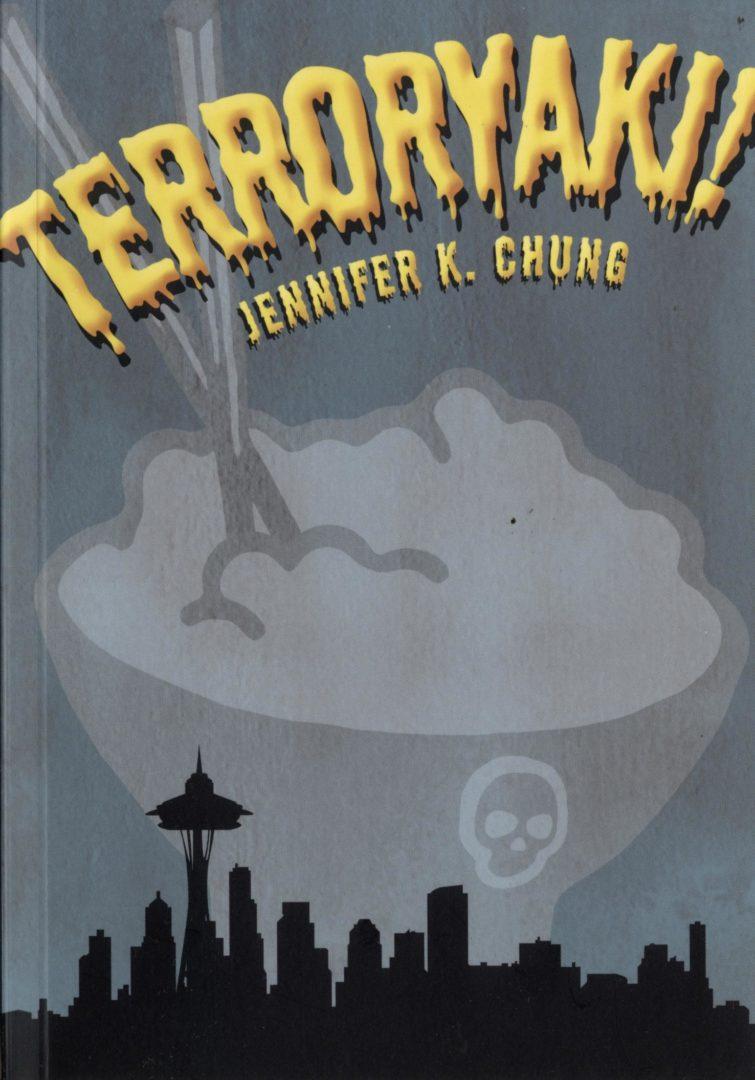 1006_Terroryaki! - 0001
