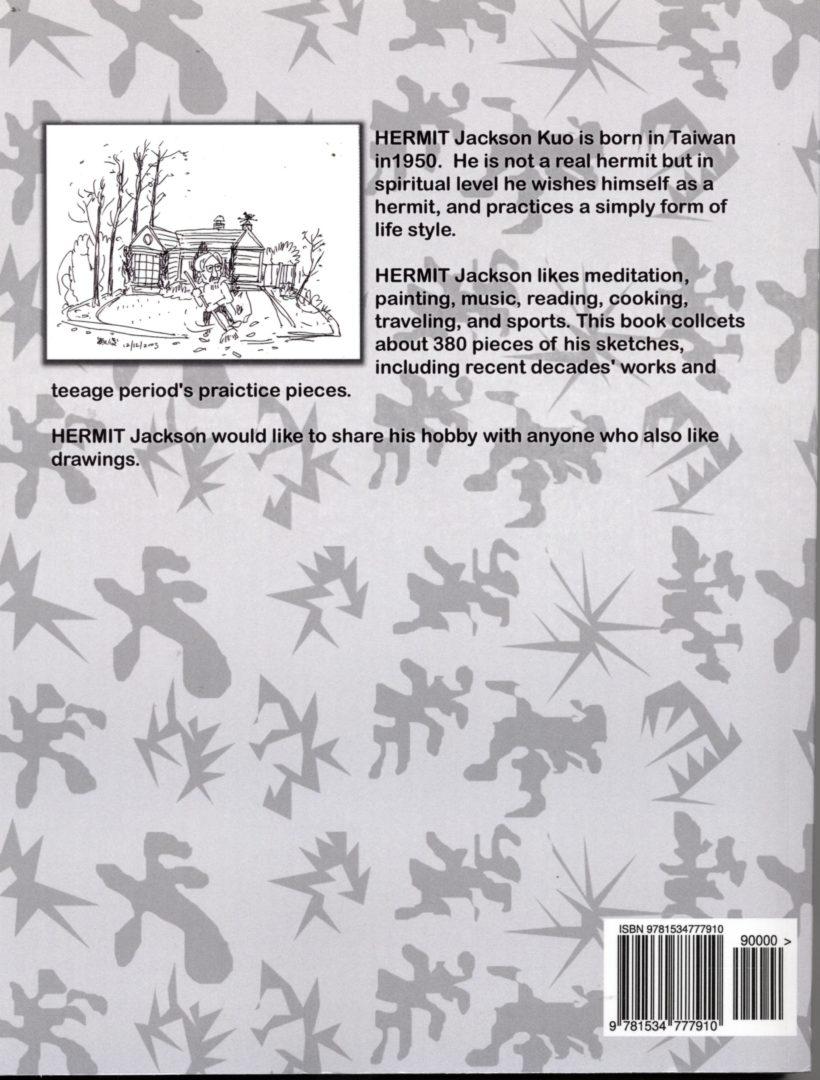 1007_Hermit Jackson Kuo's Sketch Book 郭敏俊の寫生帖 - 0002