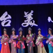 7. 08/07/2016 Miss Taiwanese American Pageant (台美小姐選拔會) by Taiwan Center Foundation of Greater Los Angeles (大洛杉磯台灣會館基金會)