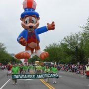 17. 華府美國獨立紀念日遊行 Independence Day Parade, Washington, DC / 台美人獨立紀念日遊行團隊 (TAIDP Group)