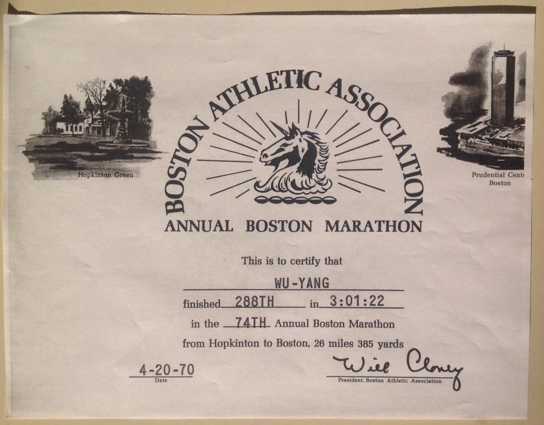 Certificate of Boston Marathon