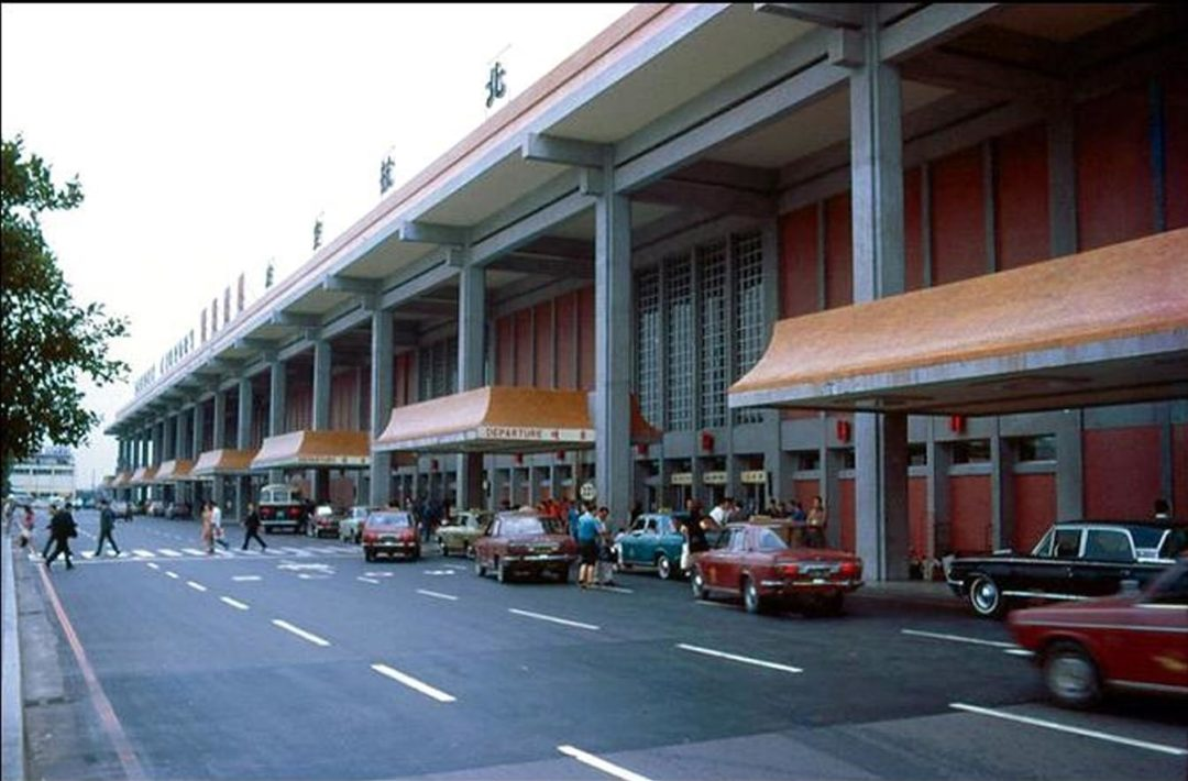 Departure Airport from Taiwan Songshan Airport (松山機場) to America and the Airplane in Early Period of Immigration - 0001