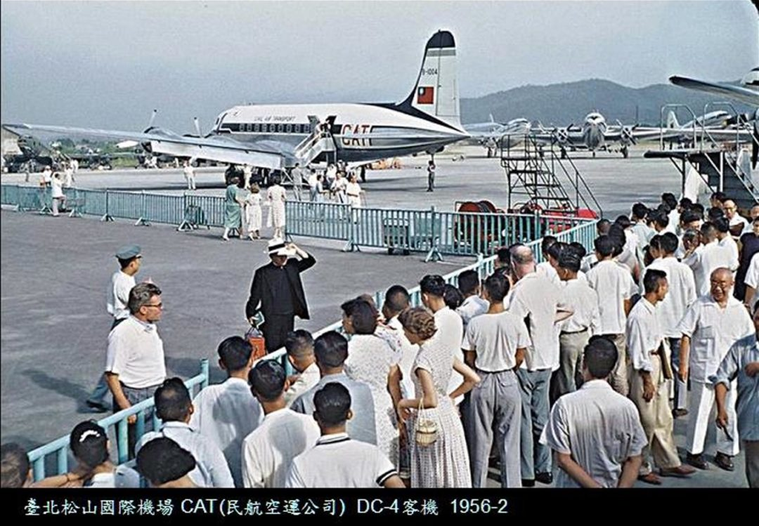 Departure Airport from Taiwan Songshan Airport (松山機場) to America and the Airplane in Early Period of Immigration + - 0002