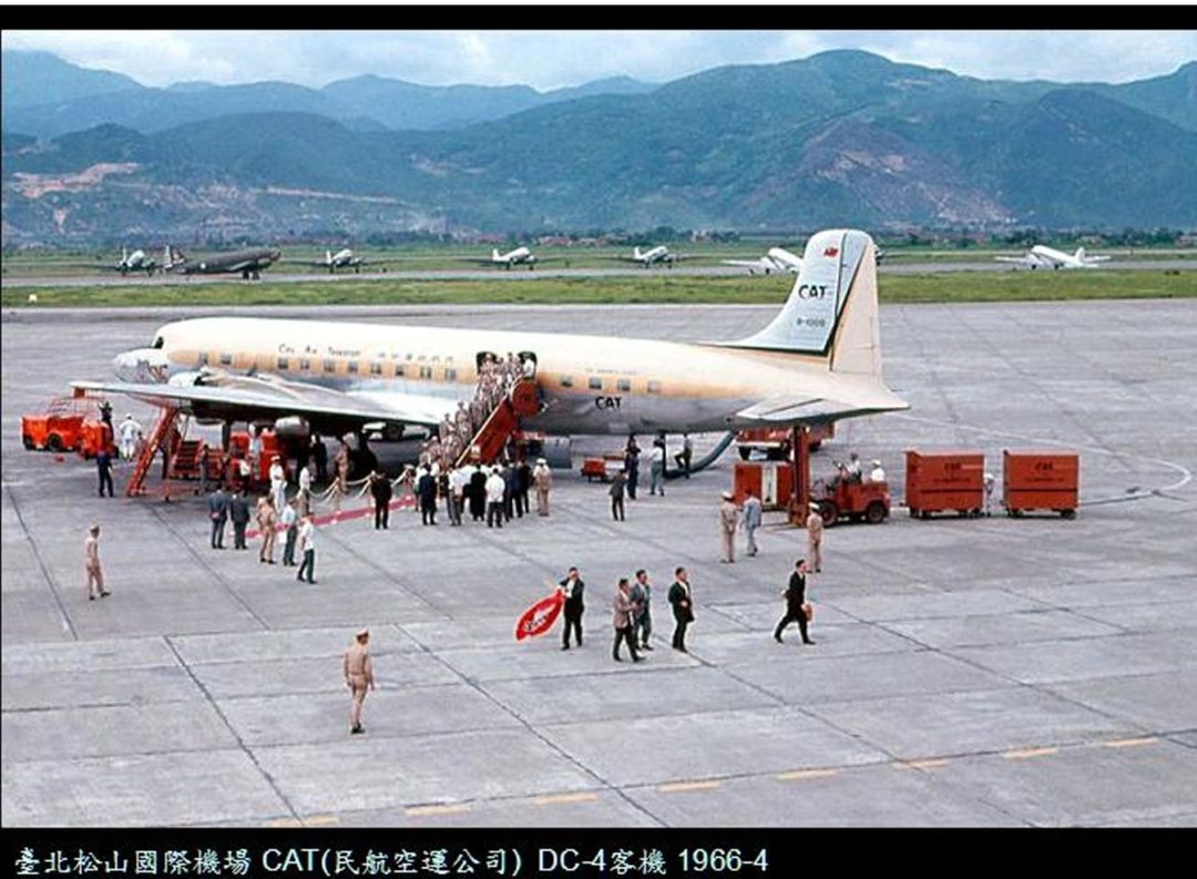 Departure Airport from Taiwan Songshan Airport (松山機場) to America and the Airplane in Early Period of Immigration - 0005