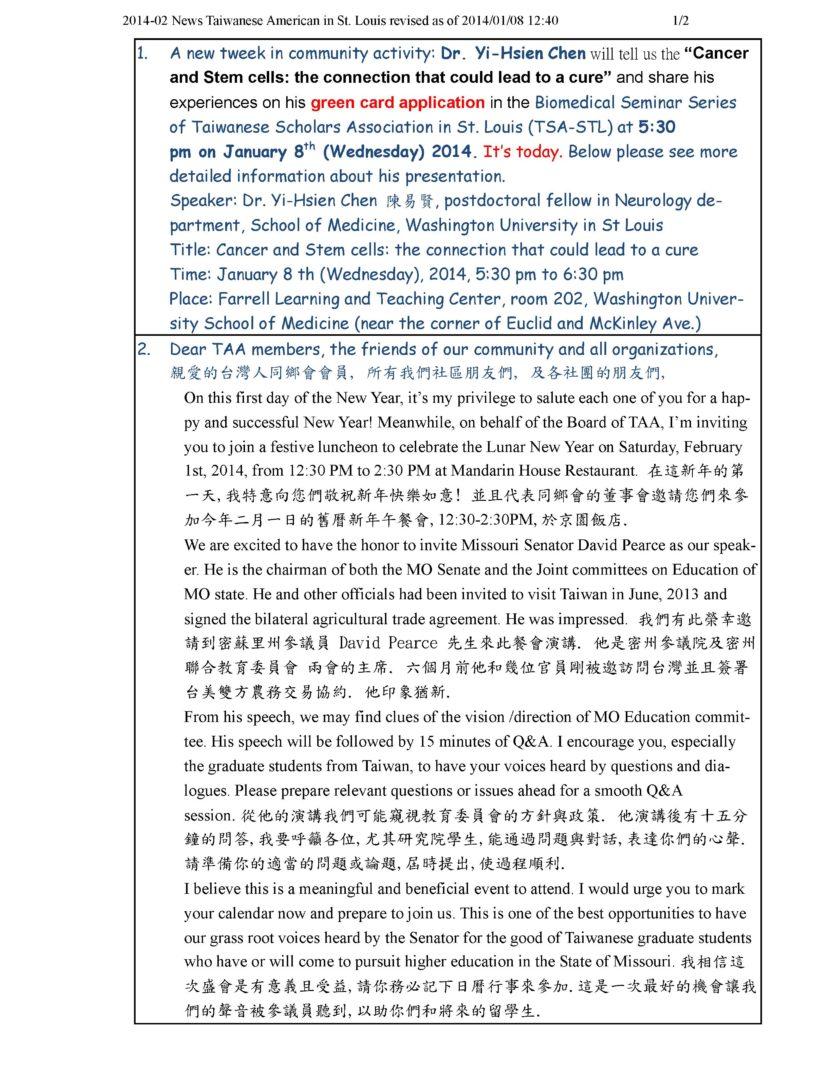 2014-02Community Newsletter - 0001
