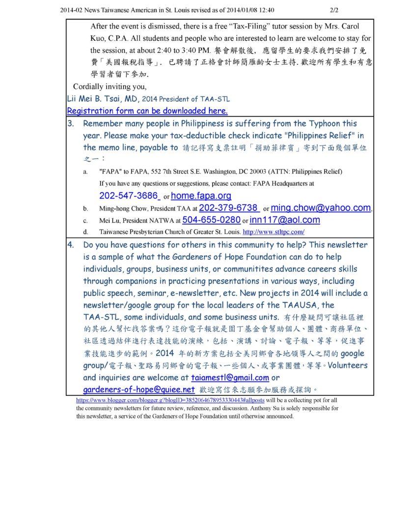 2014-02Community Newsletter - 0002