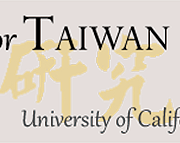 69. Lai Ho & Wu Cho-liu Endowed Chair 賴和吳濁流台灣研究講座