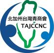 7. Taiwanese American Junior Chamber of Commerce Northern California (TAJCCNC) 北加州台灣青商會