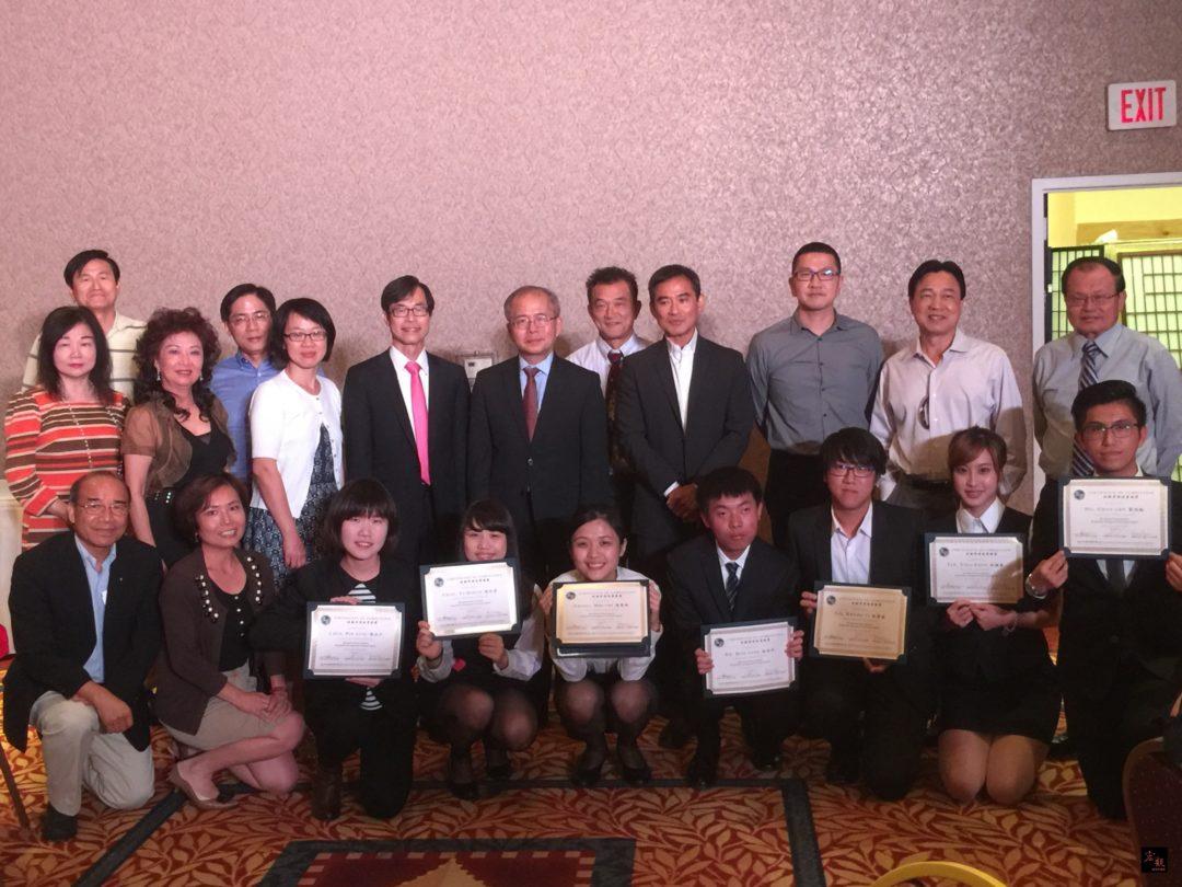 Taiwan Hotel & Motel Association of Southern California