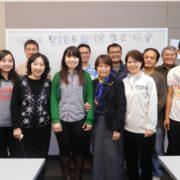 21. Taiwanese Scholar Association in St. Louis (TSA-STL) 聖路易台灣學者協會