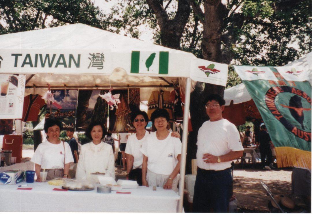 2002-at-international-culture-festival-austin-tx