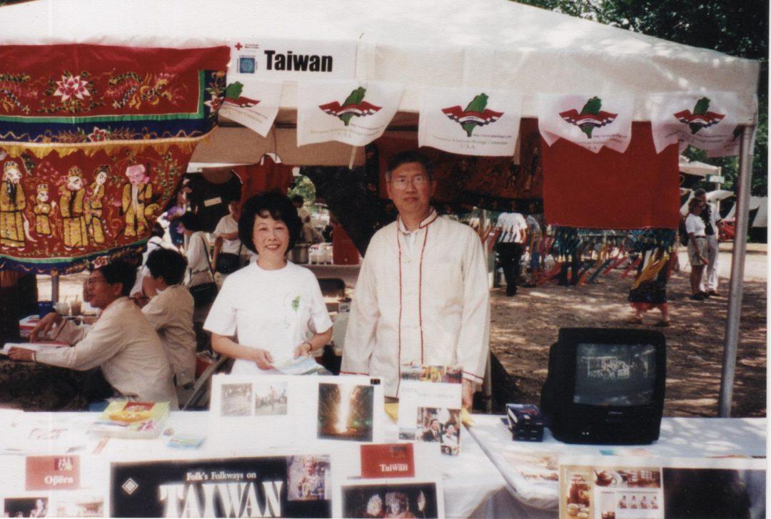 2002-at-international-culture-festival-austin-tx1