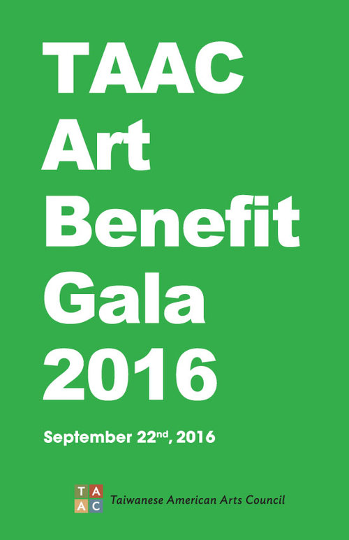 All-Gala booklet - 091516 5 by 9.pdf