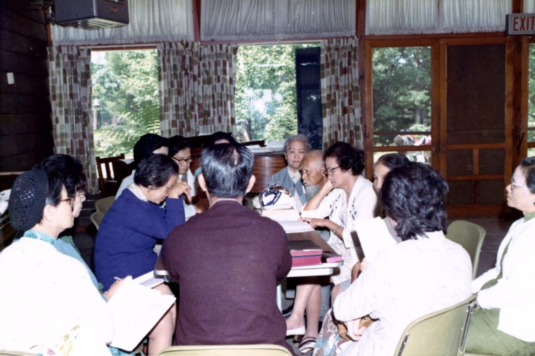 Summer Conference 1972 Elders Group