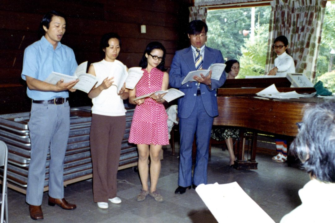 Summer Conference 1972 at Downingtown